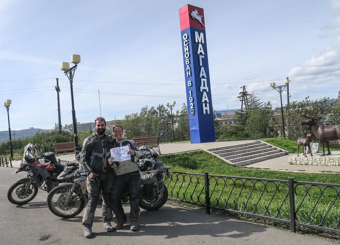 Last major milestone of the trip—Magadan!